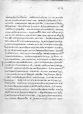 Das Syntagma kata stoicheion in der 1368/1369 geschriebenen Handschrift Rom, Biblioteca Casanatense, Codex 449, fol. 78r