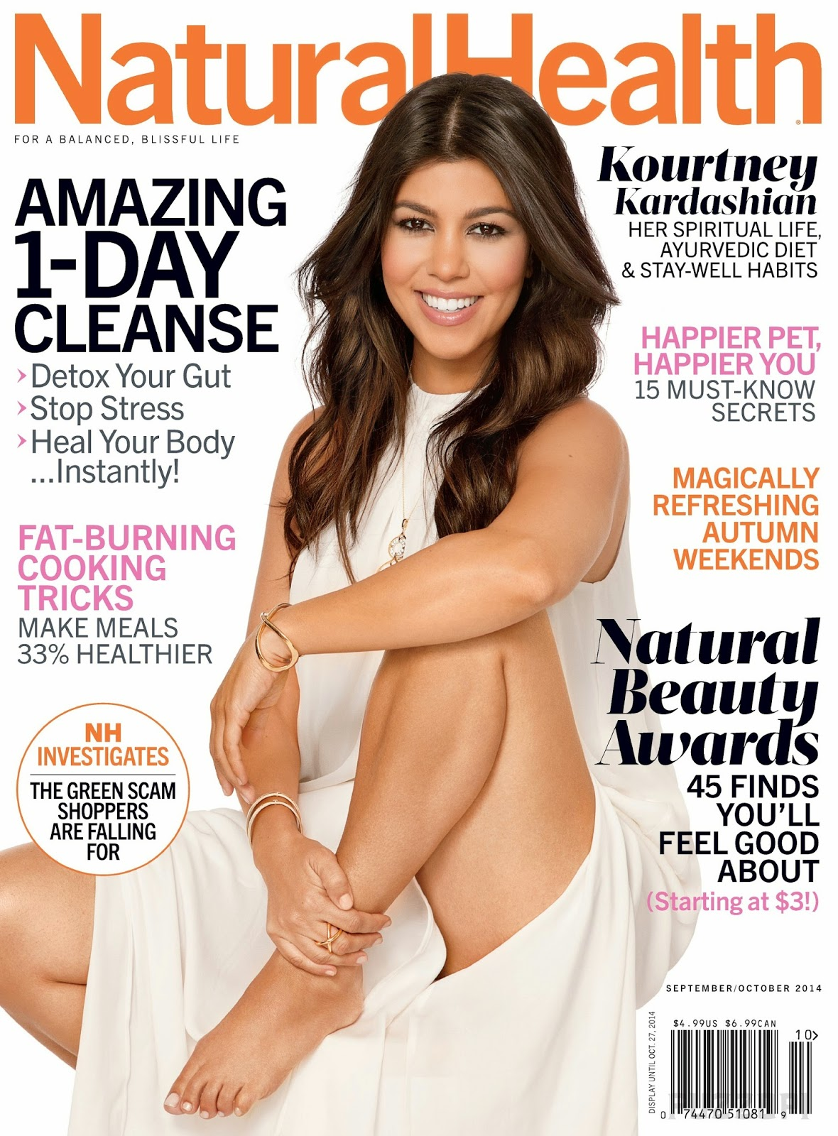 Kourtney Kardashian - Natural Health Magazine, September/October 2014