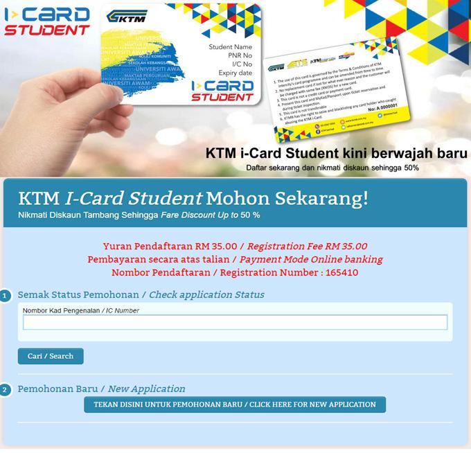 Cara Memohon Kad Diskaun KTM i-Card Pelajar Secara Online