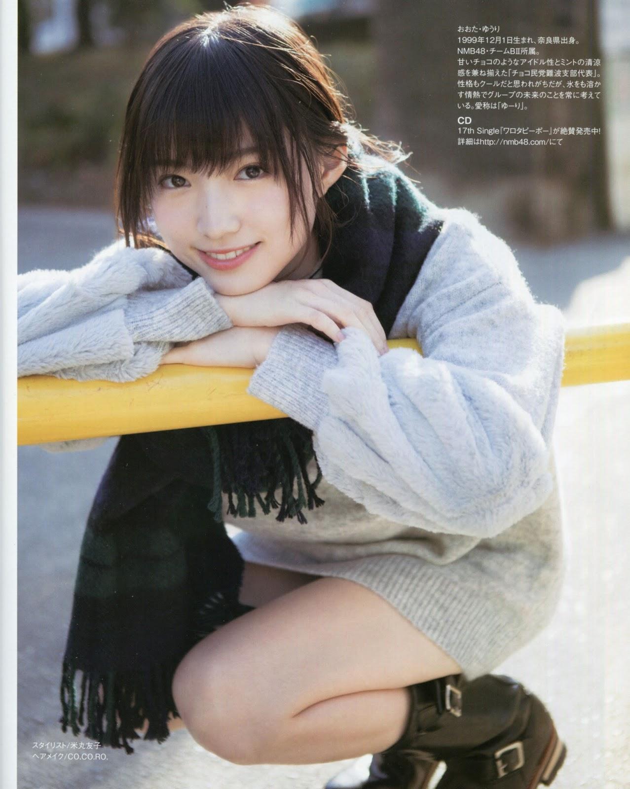 Ota Yuuri 太田夢莉, BUBKA 2018 No.02 (ブブカ 2018年02月号)