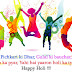 Holi Wishes Sms & Quotes in Hindi with Images