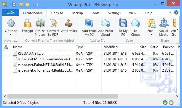 Download WinZip PRO 19 Gratis Full Version Menggunakan Serial Key ~ bulung software