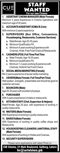 Jobs in Lahore Private Company 2019 for Cashier, Supervisor and others