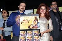 Pia Bajpai and Darshan Kummar Launching the Music of movie Mirza Juuliet 006.JPG