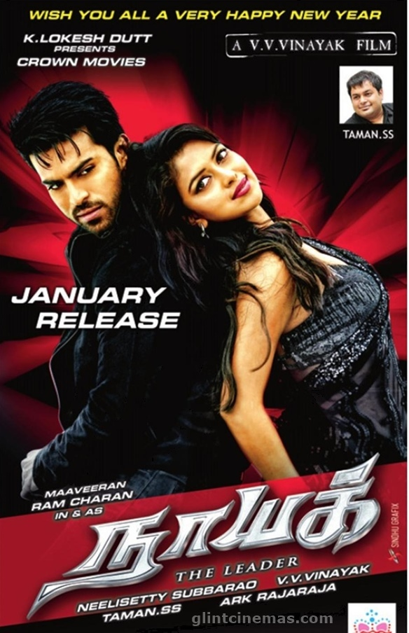 Watch Tamil Dubbed Movies Online: Watch Naayak 2013 Tamil ... Naayak