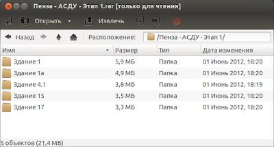 2012-08-04_004 Как исправить кодировку в RAR-архивах? БЛОГ