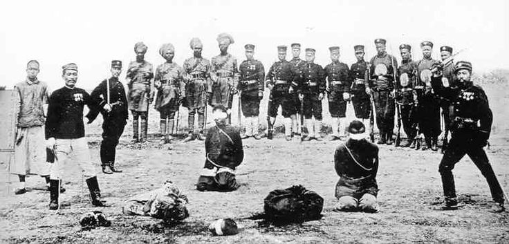 Japanese executing Boxers as Indian and Japanese troops look on