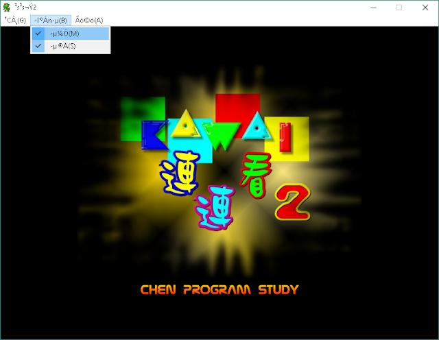 Cara Menonaktifkan Musik Game Jadul Onet Agar Kompatibel Semua Jenis Windows