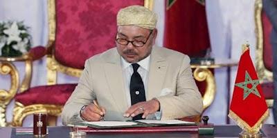 الملك محمد السادس يرأس حفل تثمين المدن العتيقة لـ5 حواضر