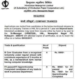 HNL Recruitment 2017