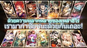 Game King's Raid APK