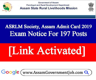 assam government job
