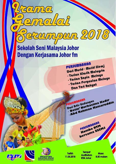 Irama Gemalai Serumpun 2018 (Gemalai)  dengan kerjasama Johor FM