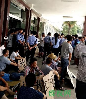 投诉:陕西韩城市棚户区改造项目民工讨工钱遭殴打关押