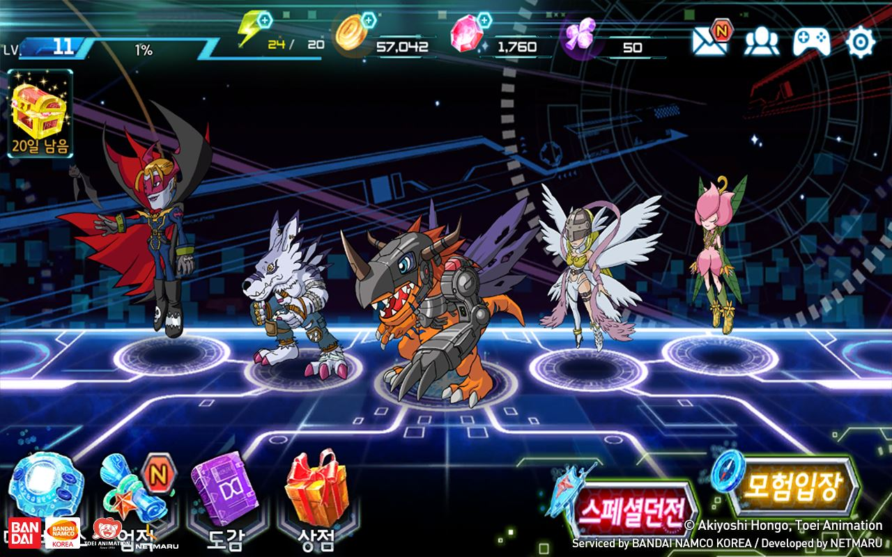 Digimon heroes for pc free download (windows 10,8,8. 1,7,xp mac).