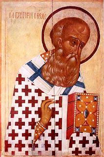 Григорий Назианзин (Богослов)