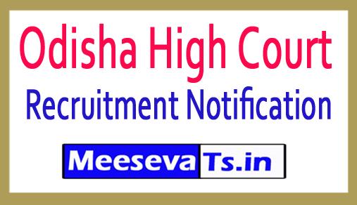 Odisha High Court Recruitment