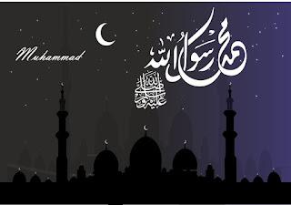 صور الصلاة على النبي 2019 محمد صلي الله عليه وسلم