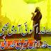 Sad Poetry | Islamic Poetry | Sad Urdu Poetry | Sad Shayari | Urdu Poetry World