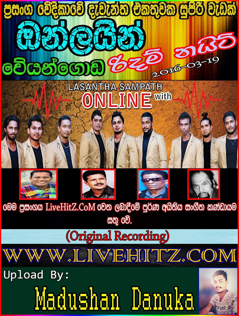 RAGAMA ONLINE LIVE IN WEYANGODA 2016-03-19