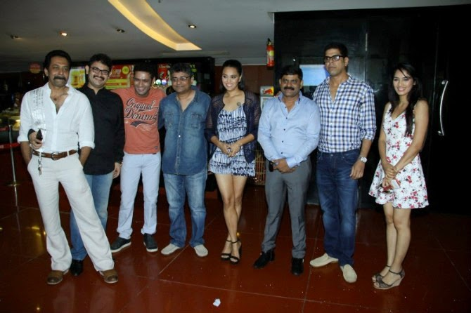 Horror movie Machhli Jal Ki Rani tailer launch