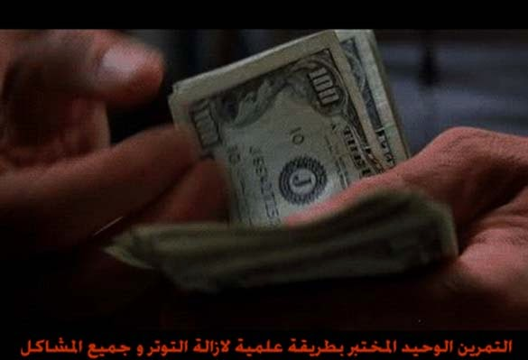 هههههههههههههههههههه 75857_16892590980645