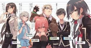 Yahari Ore no Seishun Love Come wa Machigatteiru SS2