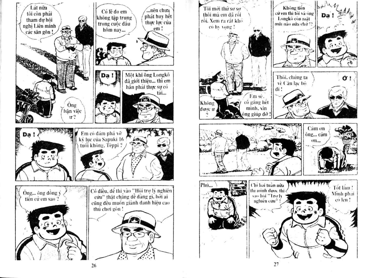 Ashita Tenki ni Naare chapter 11 trang 12