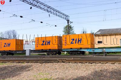 Железная дорога Минск-Москва. 1 околоток. Великий шелковый путь