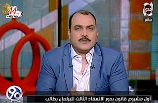 برنامج 90 دقيقة حلقة الجمعة 6-10-2017 مع محمد الباز و لقاء مع د/ على النمصيلحى وزير التموين