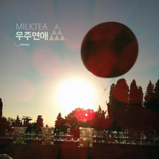 [Single] Milktea – 우주연애
