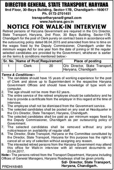 Haryana Roadways Clerk Recruitment 2017