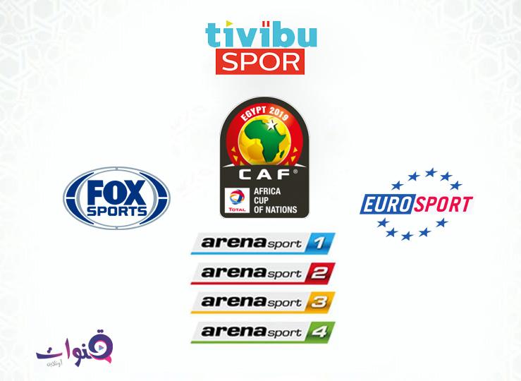 ترددات القنوات المجانية الناقلة لكأس الأمم الإفريقية مصر 2019