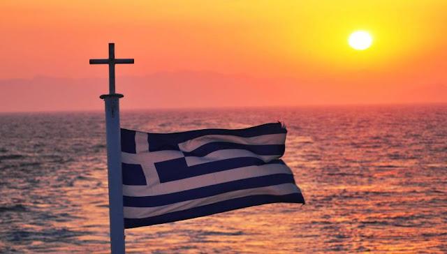 Υπάρχει ακόμα η Ελλάδα;