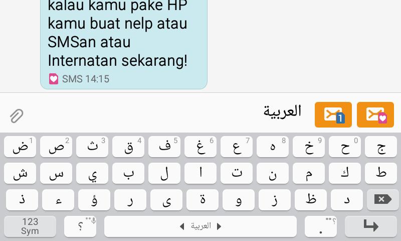 cara menulis arab di hp samsung