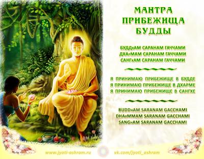 Budda_Mantra_JA_640х820