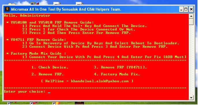 avatar box crack password online
