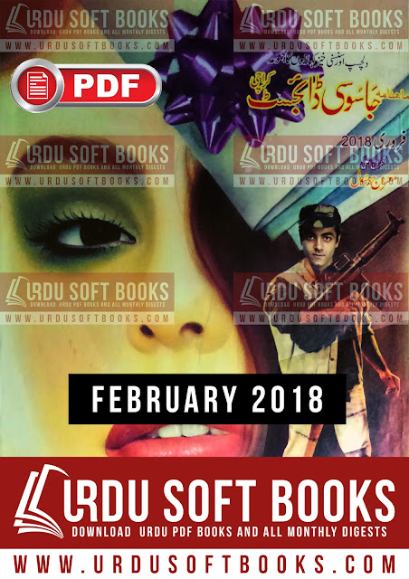 Jasoosi Digest February 2018