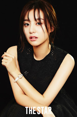 Kim Ji Won The Star April 2016