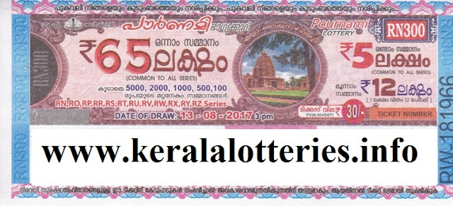 Kerala lottery Result of POURNAMI (RN-300)  on AUGUST 13, 2017