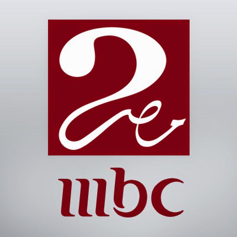 تردد قناة ام بى سى مصر 2 mbc Masr الجديد 2018 على جميع الاقمار