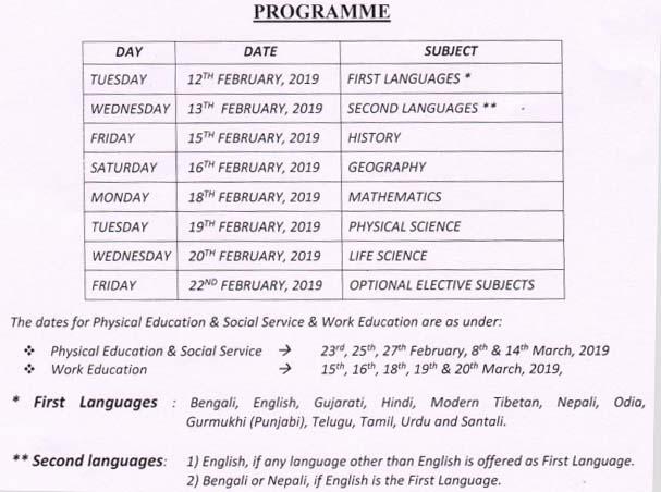 West Bengal Madhyamik Pariksha Time Table 2019