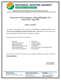 Sarkariresult NTA UGC NET June 2019 Notification Apply Online for Assistant Professor Posts