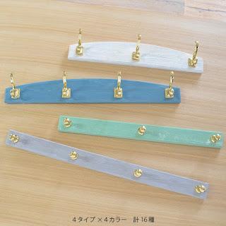 http://www.brass.co.jp/item_list/052/