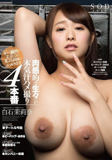 [STAR-704] MARI SHIRAISHI – NANA SENSUAL A VIVID LOVE JUICE GONZO 4 PRODUCTION-