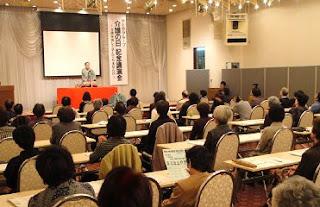 講師・三遊亭楽春の笑いと健康の介護予防講演会の風景。