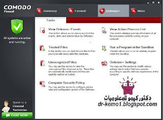 Comodo Firewall 2017 برابط مباشر