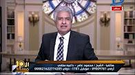 برنامج العاشره مساء حلقة الاربعاء 4-1-2017 مع وائل الابراشى