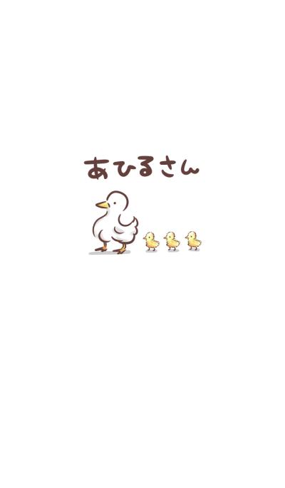 Simple duck.