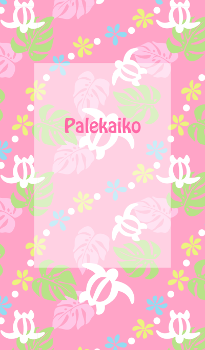 Palekaiko for World